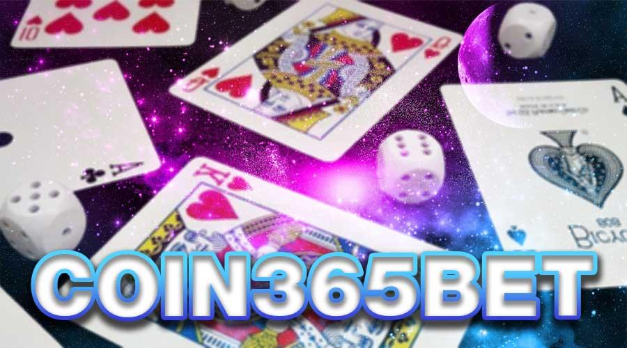 Coin 365BET